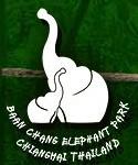 Le site Planete3w recommande le Ban Chang Elephant Park