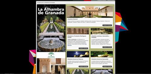 Réservation par internet des billets pour l'Alhambra de Grenade (Andalousie-Espagne)