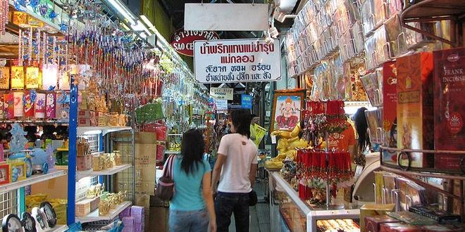 prix nike thailande