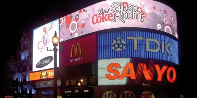 Piccadilly Circus Découvrir Londres en une journée