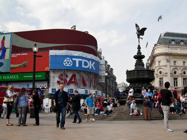 Le quartier de Piccadilly Circus à Londres