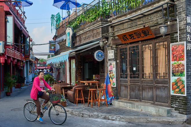 Le quartier traditionel de Pékin : Hutong