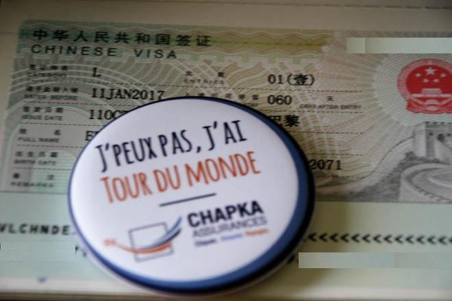 Visa touristique 60 jours Chine