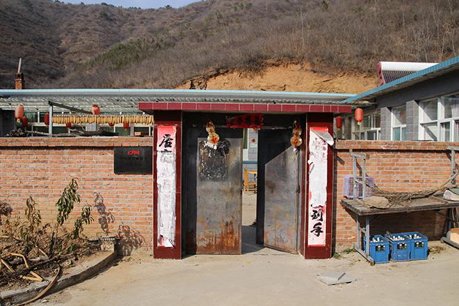 Notre auberge pour dormir au pied de la Grande Muraille de Chine à Jinshanling