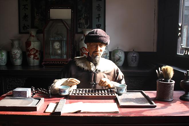 Banque ancienne à Pingyao en Chine