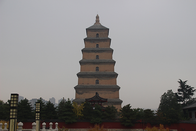 La Grande pagode de l'oie sauvage