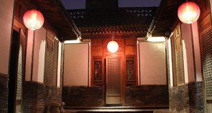 ou-dormir-a-pingyao