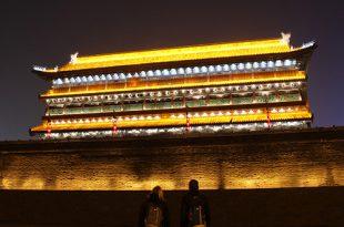 Que faire à Xi'an ?