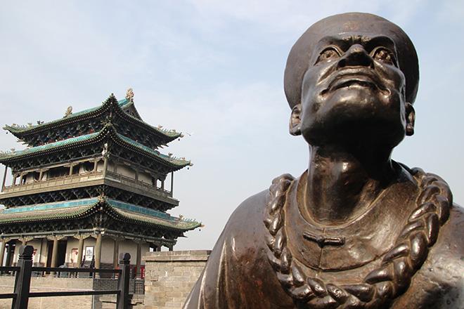 Les remparts de Pingyao en Chine