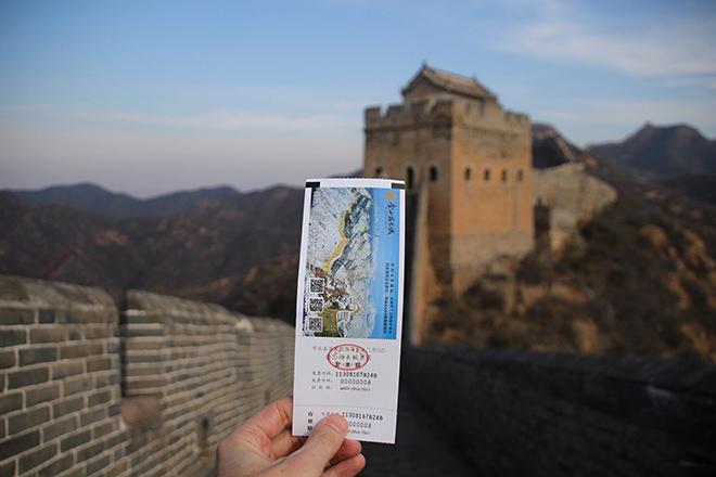 Ticket d'entrée pour la Grande Muraille de Chine à Jinshanling