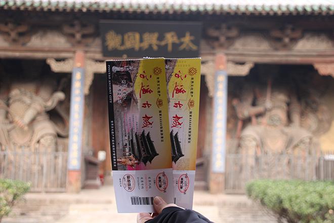 Ticket unique pour visiter Pingyao