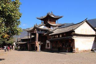 3 jours à Shaxi dans le Yunnan (Chine)