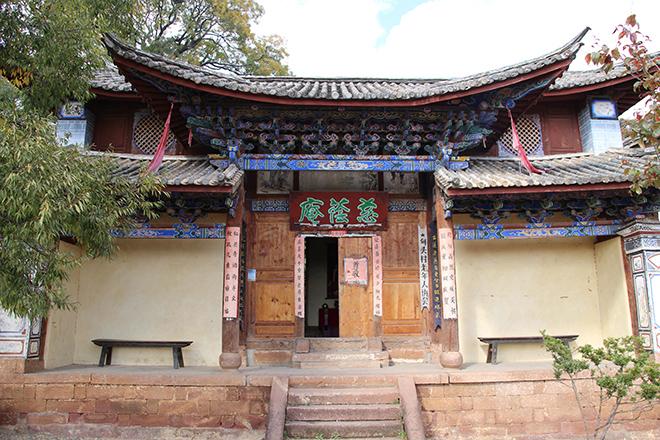 Pear Orchard Temple au nord de Shaxi
