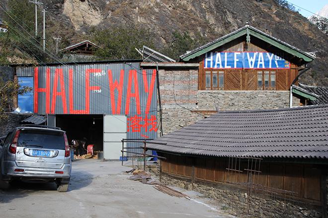 la Half-Way Guesthouse