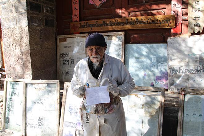 Le fameux Dr Ho de Baisha