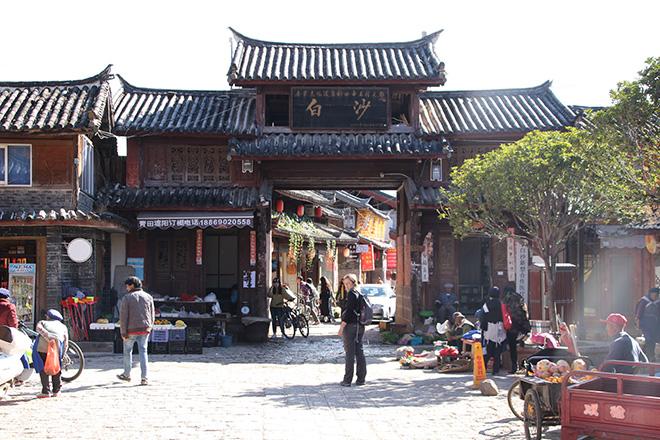 Village Naxi de Baisha près de Lijiang