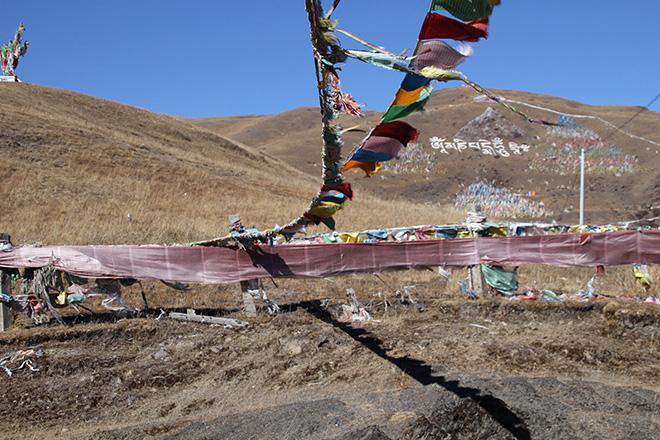 Sur la route de l'Ouest du Sichuan en Chine