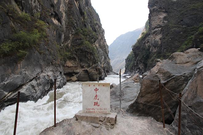 trek des gorges du saut du tigre (Chine)