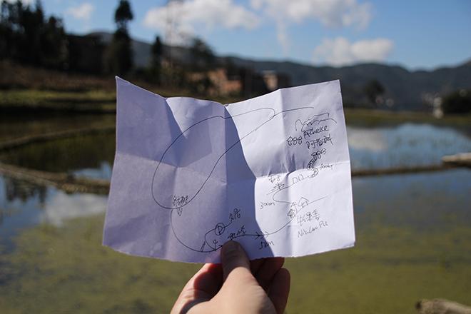 Itineraire de la randonnée vers Azheke