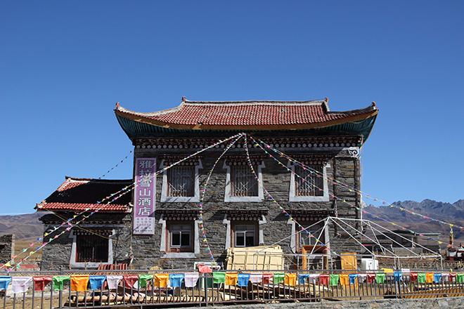 Maison tibétaine à tagong