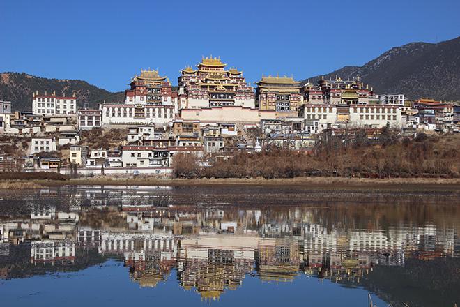 Le monastère Songzanlin à Shangri la