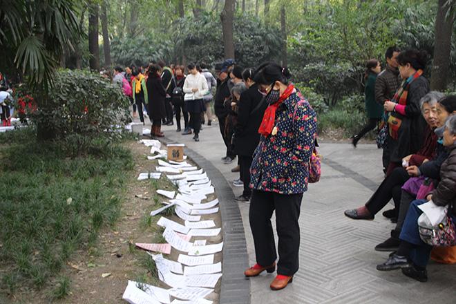 Recherche de l'amour au People's Park de Chengdu