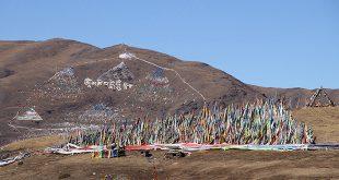 Tagong dans l'Ouest du Sichuan en Chine