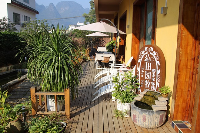 Auberge de jeunesse Yangshuo Éden Inn