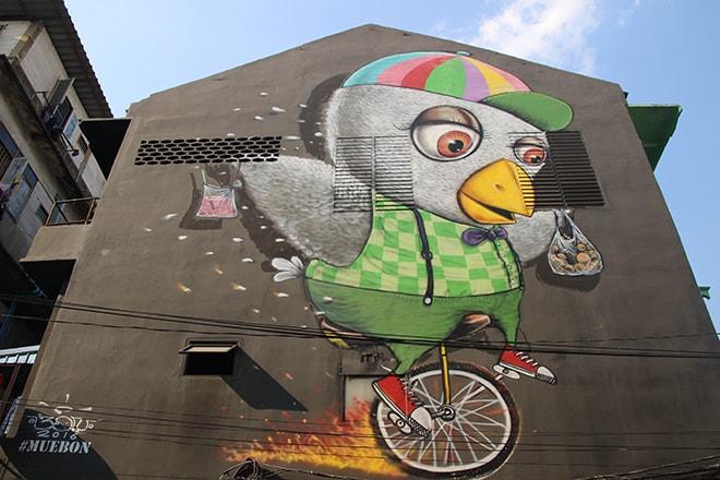 Street Art Bangkok Oiseau