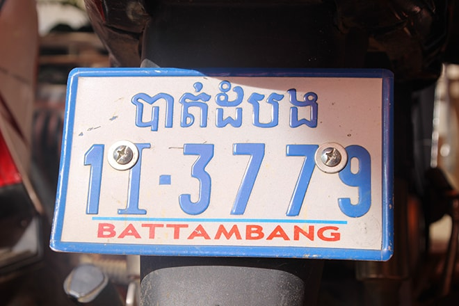 Visiter la campagne de Battambang en scooter