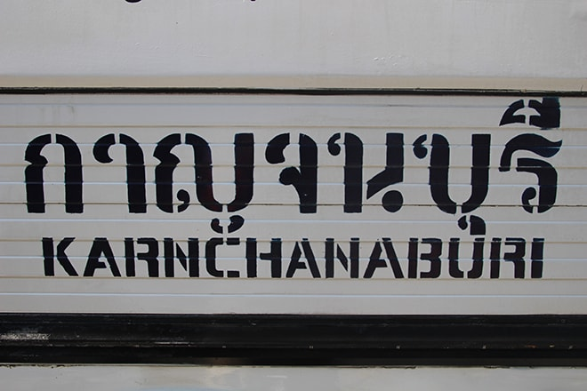 Bus Bangkok Kanchanaburi