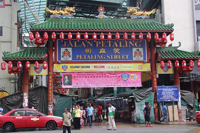 Entree Petaling Street Chinatown Kuala Lumpur