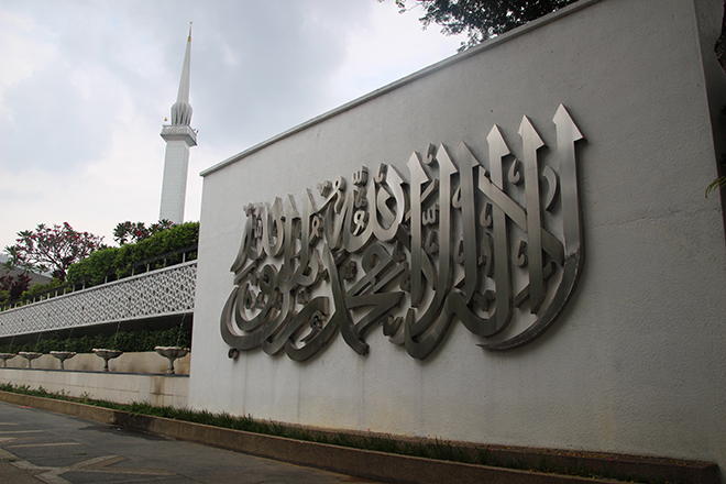 Exterieur Mosquée de Kuala Lumpur