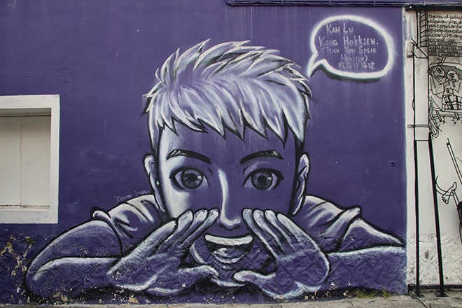 Mural Street Art Penang Malaisie