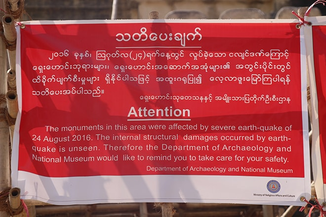 Attention temples Bagan destruction
