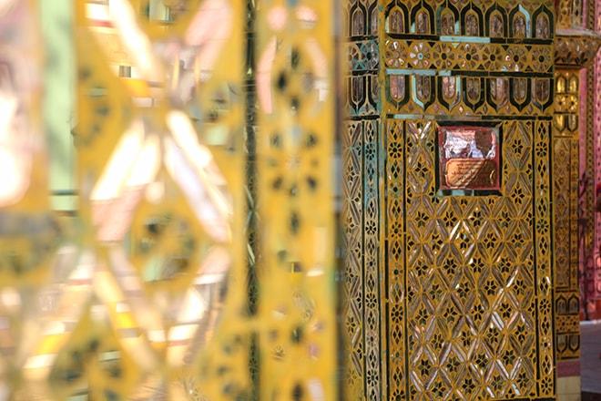Pagode Su Taung Pyae Mandalay