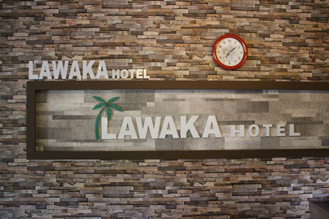Lawaka Hotel Ampana