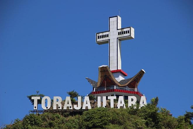 Rantepao Pays Toraja Sulawesi