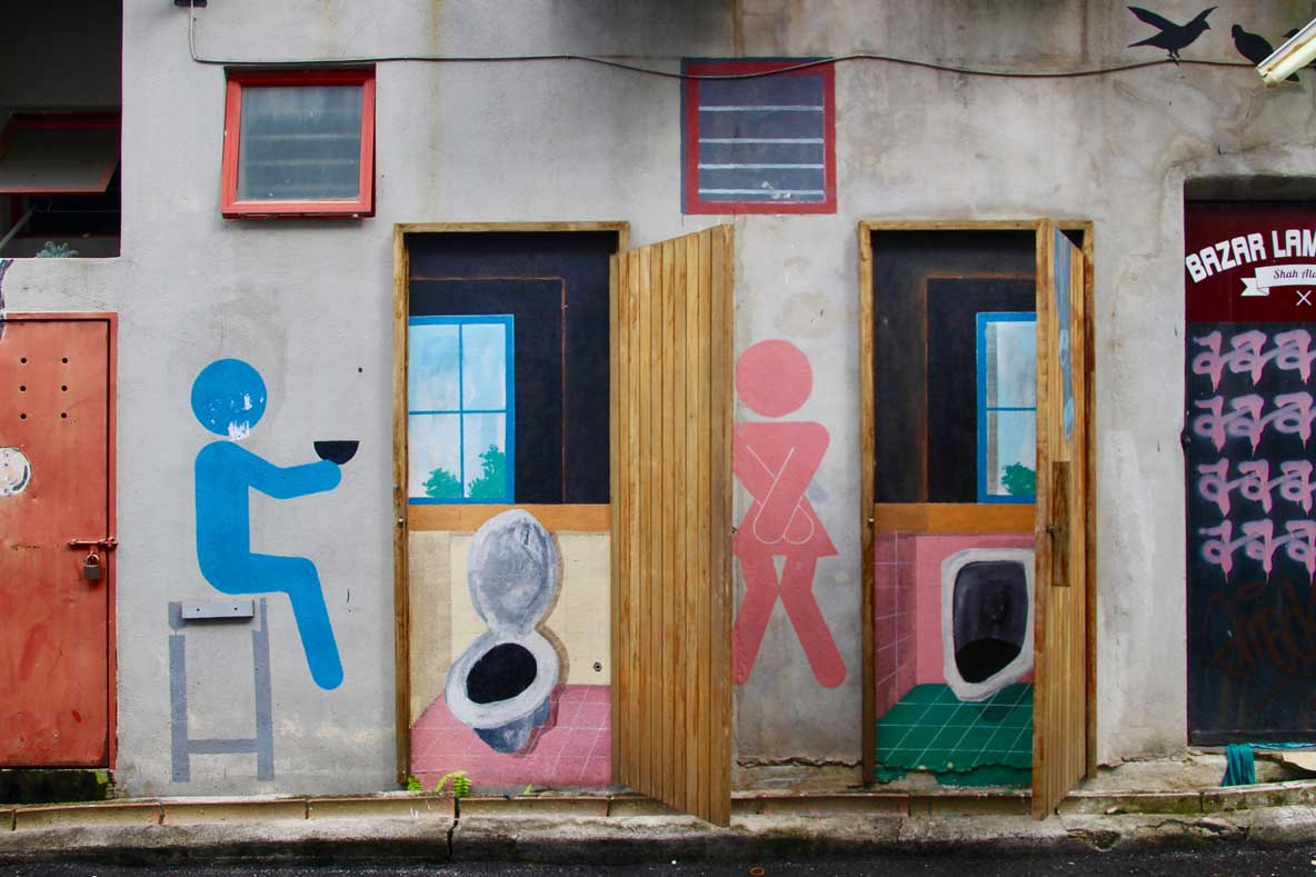 laman seni 7 street art à kuala lumpur