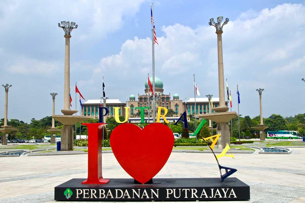 I love Putrajaya
