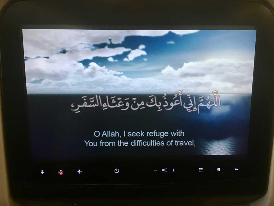 saudia airlines priere