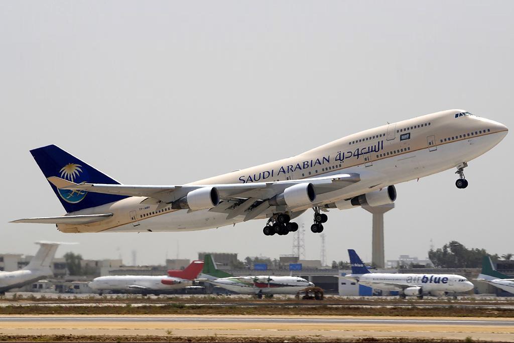 Voyager avec Saudia Airlines : avis et retour d'expérience